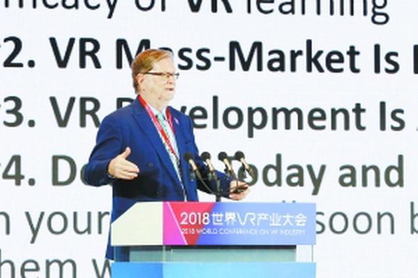 """走进精彩""""视界"""" 感受VR魅力"""